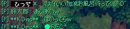なななな.PNG