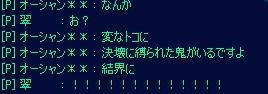 誤字は友達((.PNG