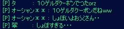 うう・・(涙.PNG